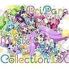 プリパラ ミュージックコレクション DX