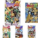アイシールド21 コミック 全37巻完結セット (クーポンで+3%ポイント)
