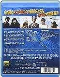 モンティ・パイソン/ライフ・オブ・ブライアン [Blu-ray] 画像
