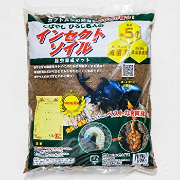 国産滅菌済カブトムシ育成竹粉マット5L(こばやしひろし名人のインセクトソイル)