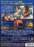 タイタンの戦い [DVD] 画像