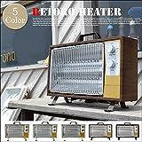 レトロヒーターM RH-002 電気ストーブ ハモサ 全3色  ウォールナット
