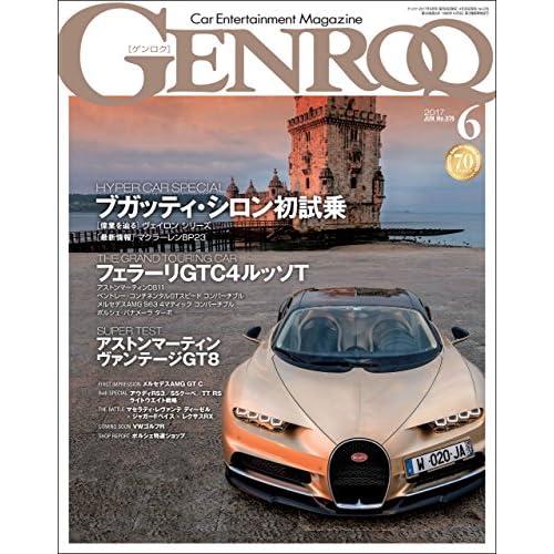 GENROQ (ゲンロク) 2017年 6月号 [雑誌]