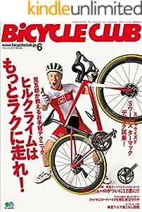 BiCYCLE CLUB (バイシクルクラブ) 2018年6月号 No.398[雑誌]