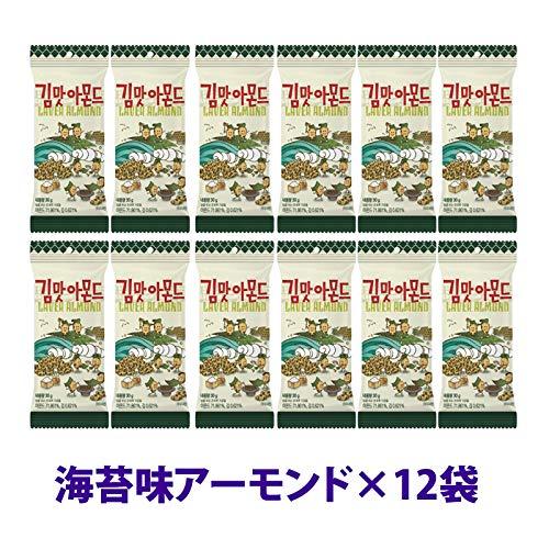 海苔味アーモンド30g(小)×12個 /アーモンド/のり/海苔/ノリ/韓国の人気スナック/スナック/お菓子/おやつ/韓国お土産/韓国お菓子