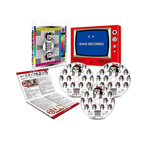 上坂すみれのヤバい○○ Blu-rayBOXの商品画像