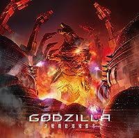THE SKY FALLS(アニメ盤)/アニメーション映画『GODZILLA 決戦機動増殖都市』 主題歌