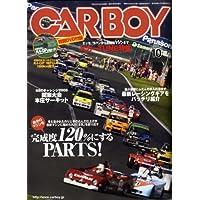 CAR BOY (カーボーイ) 2008年 10月号 [雑誌]