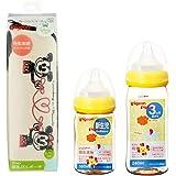 【セット買い】 ピジョン 哺乳びん 母乳実感 プラスチック製 アニマル柄 160ml + プラスチック製 アニマル柄 2…
