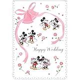 多目的カード ウエディングカード ディズニー ウエディングケーキ EAR-536-091 二つ折り ホールマーク Disney ミッキー・ミニー 多用途 ウェディング Wedding グリーティングカード ポップアップカード 立体カード