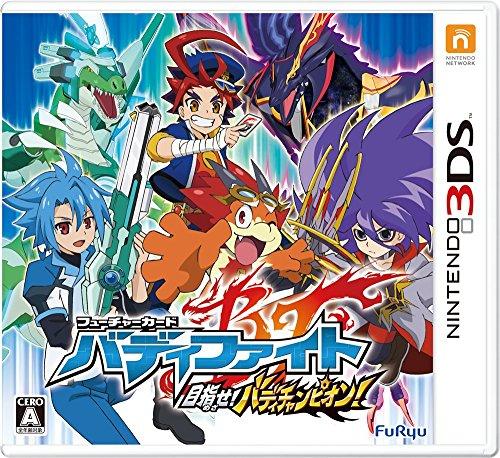 フューチャーカード バディファイト 目指せ! バディチャンピオン! - 3DSの詳細を見る