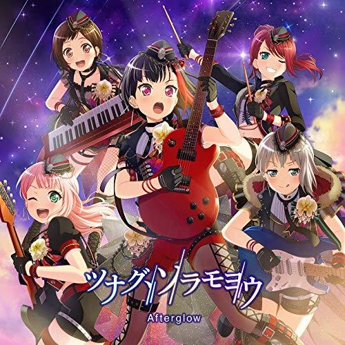 ツナグ、ソラモヨウ(Blu-ray付生産限定盤)