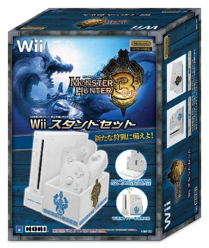 Wii スタンドセット モンスターハンター3 (トライ)