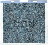 東芝 除湿乾燥機用 脱臭フィルター RAD-F013 RAD-F013