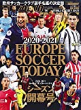 2020-2021EUROPE SOCCER TODAY開幕号