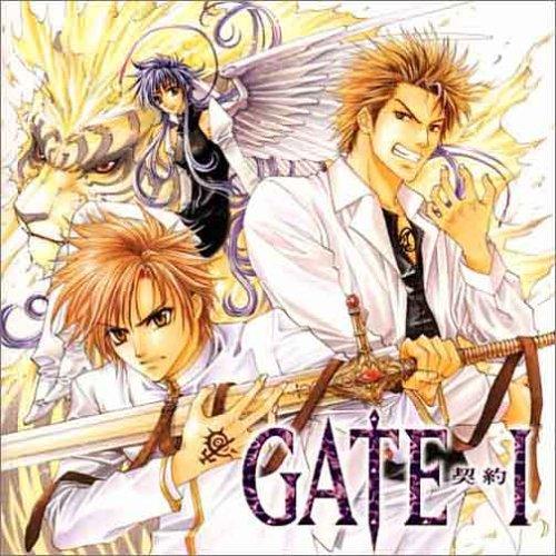 ドラマCD GATE I[契約] / ドラマCD