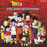 ドラゴンボールZ/THE BEST SELECTIONS