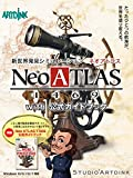 Neo ATLAS 1469 with 公式ガイドブック [WIN]