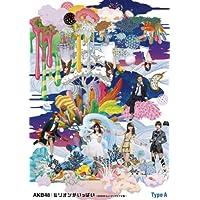 ミリオンがいっぱい~AKB48ミュージックビデオ集~Type A