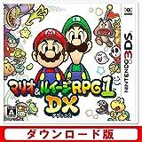 【KindleカタログDLで500円OFF】マリオ&ルイージRPG1 DX|オンラインコード版