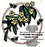 シングルス1972~1976