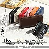 プルームテック PloomTECH 専用 PUレザー ケース (レッド)