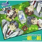 高機動幻想ガンパレード・マーチ オリジナルドラマ「英雄幻想」「みんなのがんぱれ」サウンドトラック一組二組