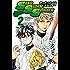 SAND STORM SLUGGER 2 (少年チャンピオン・コミックス)