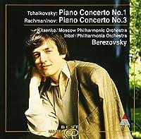 TCHAIKOVSKY,RACHMANINOV:PIANO CONCERTO by BEREZOVSKY (2000-06-21)