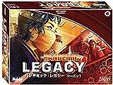 パンデミック:レガシー シーズン1(赤箱) (Pandemic: Legacy Red) 日本語版 ボードゲーム