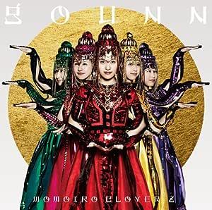 「GOUNN」(初回限定盤)(AMAZON限定絵柄トレカ付き)