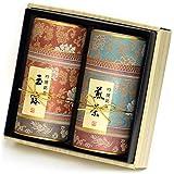 京都利休園 お茶 玉露・煎茶詰合せ 玉露80g 煎茶80g お茶ギフト 父の日 セット 国産 茶葉 MG-302