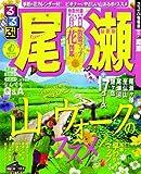 るるぶ尾瀬 (るるぶ情報版 関東 20)