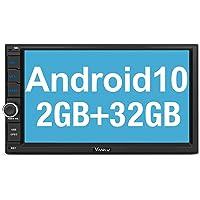 Vanku Android 10.0 カーナビ 7インチ 2din ナビ DSPオーディオ Bluetooth Wifi…