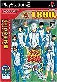 テニスの王子様 Smash Hit! 2(コナミ殿堂セレクション)