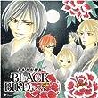 BLACK BIRD ドラマCD