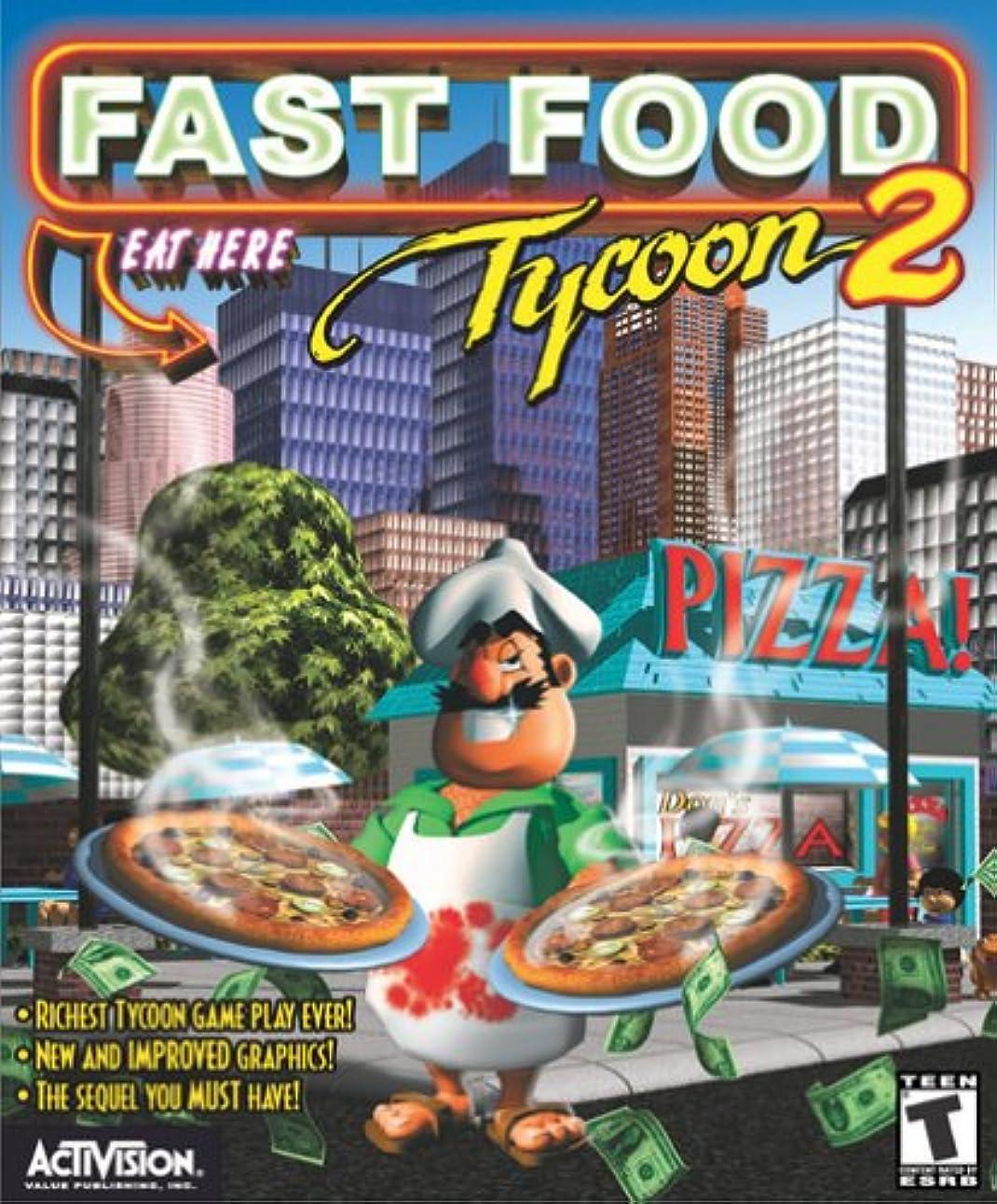 誤解するどんよりした用心Fast Food Tycoon 2 (輸入版)