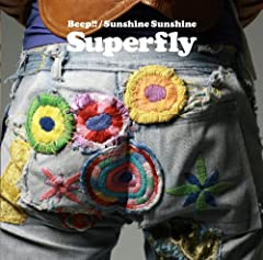 Different Ways♪SuperflyのCDジャケット