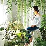 Bossa do Tom 吉野幸子