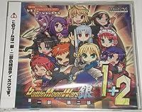 Battle Moon Wars 銀 バトルムーンウォーズ シロガネ 第一部&第二部(統合ディスク) シュミレーションRPG PC Weak
