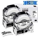 テープ 36mm 白 互換 テプラ キングジム Tepra SS36K テープカートリッジ テプラpro 黒文字 8M 強粘着 SR5900P SR750 SR970 (互換SS36KW) 2個セット ASprinte