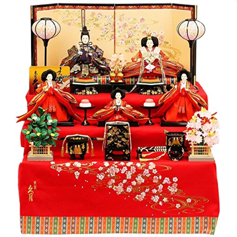 人形工房天祥 雛人形 人形工房天祥×久月 限定オリジナル 三段飾り 五人飾り 衣装着「親王官女飾り 赤毛氈」