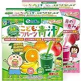 こどもフルーツ青汁×はなかっぱ (青+赤) 2箱セット (60日分!) 子供の野菜不足に W乳酸菌も配合