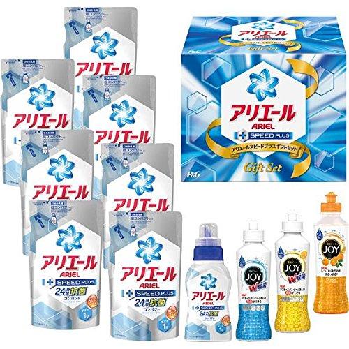 【ギフトセット】 アリエール 洗濯洗剤 液体 スピードプラス...