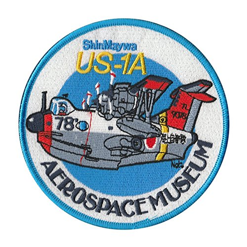 [해외]자위대 상품 문장 US-1A/Self Defense Force Goods Patch US-1A