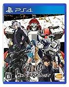 [PS4]フルメタル・パニック! 戦うフー・デアーズ・ウィンズ
