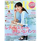 MORE 4月号 増刊 2015年 04 月号 [雑誌]: MORE(モア) 増刊