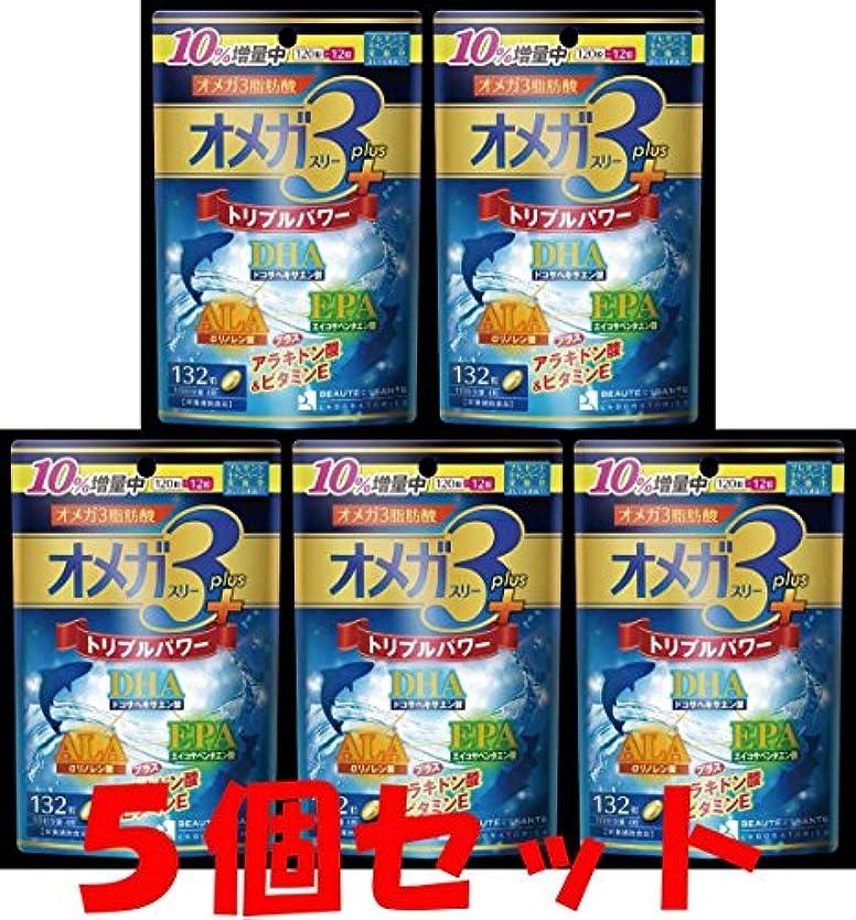 中間忘れる香水【5個セット】オメガスリープラス 120粒+12粒