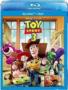 トイ・ストーリー3 ブルーレイ+DVDセット(ブルーレイケース) [Blu-ray]