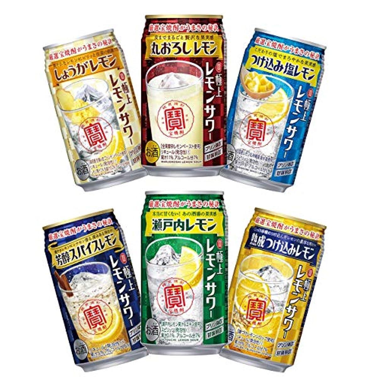 ゼリー松交流する宝 極上レモンサワー 6種 飲み比べセット[350ml缶×12本/各種2本ずつ]